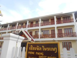 Phone Pheng Guesthouse