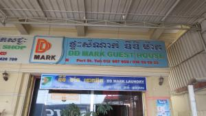 Dd Mark Guesthouse