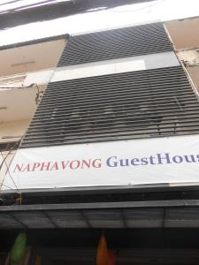 Photo of Naphavong Guesthouse