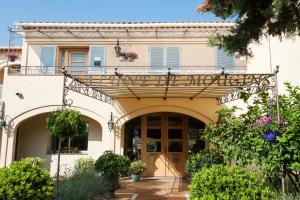 Photo of La Lune De Mougins   Hotel & Spa