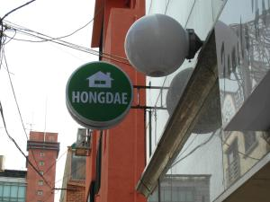 Hongdae Family Housetel 2