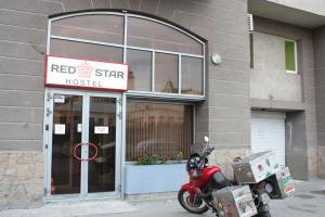Photo of Red Star Hostel