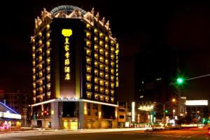 Photo of Royal Seasons Hotel Taichung‧Zhongkang