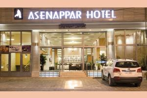 Photo of Asenappar Hotel