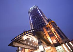 Photo of Grand Skylight International Hotel Nanchang Ganjiang North Road