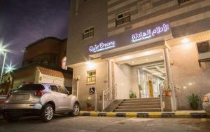 Photo of Quiet Dreams   Al Murjan Branch