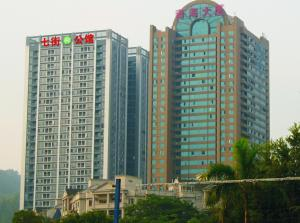 Shenzhen Seventh Avenue Residence