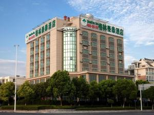 Greentree Inn Taizhou Gaogang District Government Business Hotel