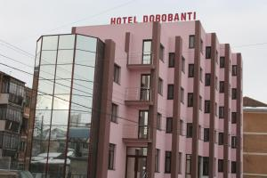 Photo of Hotel Dorobanti