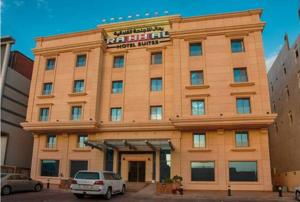 Photo of Rahhal Hotel Suites
