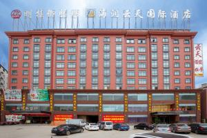 Photo of Nanning Hairunyuntian International Hotel