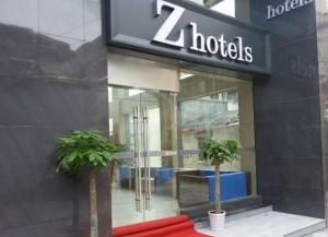 Z Hotel Hangzhou West Lake Branch Hangzhou