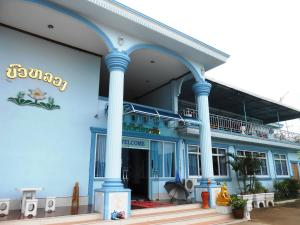 Photo of Boualuang Hotel