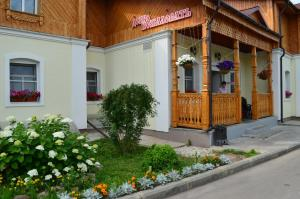 Photo of Boutique Hotel Suzdal Inn