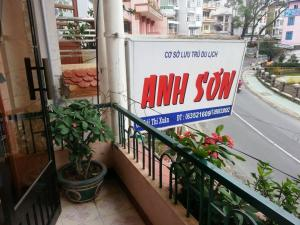 Photo of Anh Son Hotel