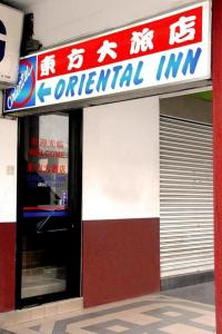 Photo of Oriental Inn Bintulu