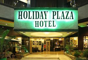 Photo of Holiday Plaza Hotel