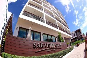 Photo of Sabaidee@Lao Hotel Vientiane