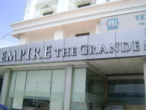 Photo of Empire The Grande Suites