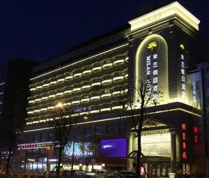 Photo of Milan Garden Hotel Hangzhou