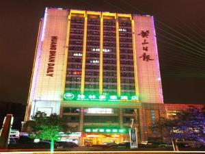 Greentree Inn Huangshan Railway Station Tiandu Avenue Business Hotel