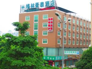 Greentree Inn Nanning Xiuxiang Business Hotel