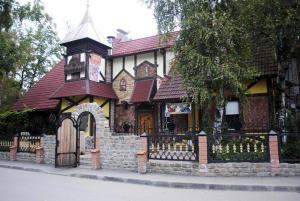 Photo of Guest House Shevalie