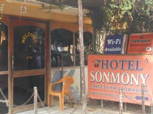 Photo of Hotel Sonmony