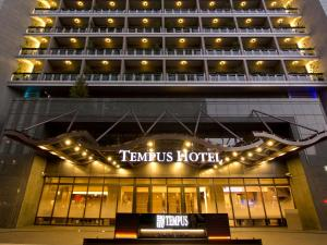 Photo of Tempus Hotel Dadun Building