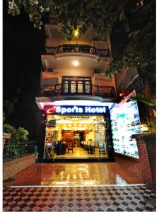 Photo of Sports 1 Hotel