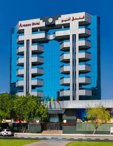 Photo of Avenue Hotel Dubai
