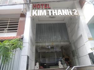 Photo of Kim Thanh Hotel 2