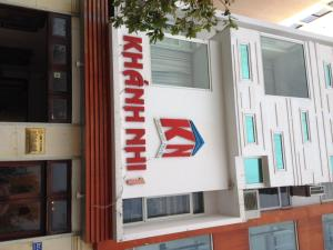 Photo of Khanh Nhi 1 Hotel