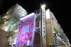 Photo of Hotel Grand Fine Kyoto Minami (Adult Only)
