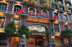 Photo of Kingship Hotel Kaohsiung Inter Continental