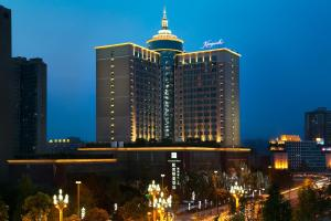Photo of Kempinski Hotel Chengdu