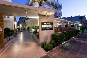 Kronos Hotel, Hotely  Platamonas - big - 26