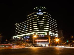 Photo of Zhejiang Hotel