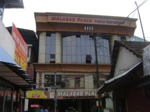Photo of Malabar Plaza