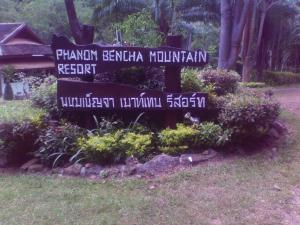 Photo of Phanom Bencha Mountain Resort