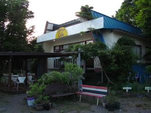 Solar Cafe & Farm Guest House