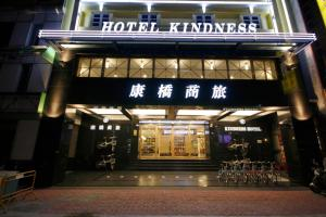 Photo of Kindness Hotel   Houyi Jiuru