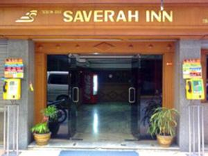 Photo of Saverah Inn