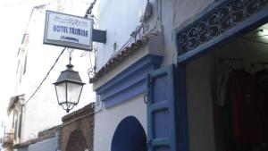 Pension Yasmina Chefchaouen