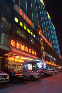 Aureate Greatwall Business Affairs Hotel