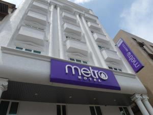 Photo of Metro Hotel @ Kl Sentral
