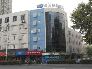 Photo of Bestay Hotel Express Nanjing Xinjiekou