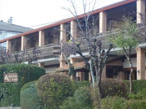 Hotel Rural El Valle