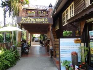 Photo of Baanfai Guesthouse