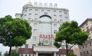 Photo of Wuxi Xinwang Hotel